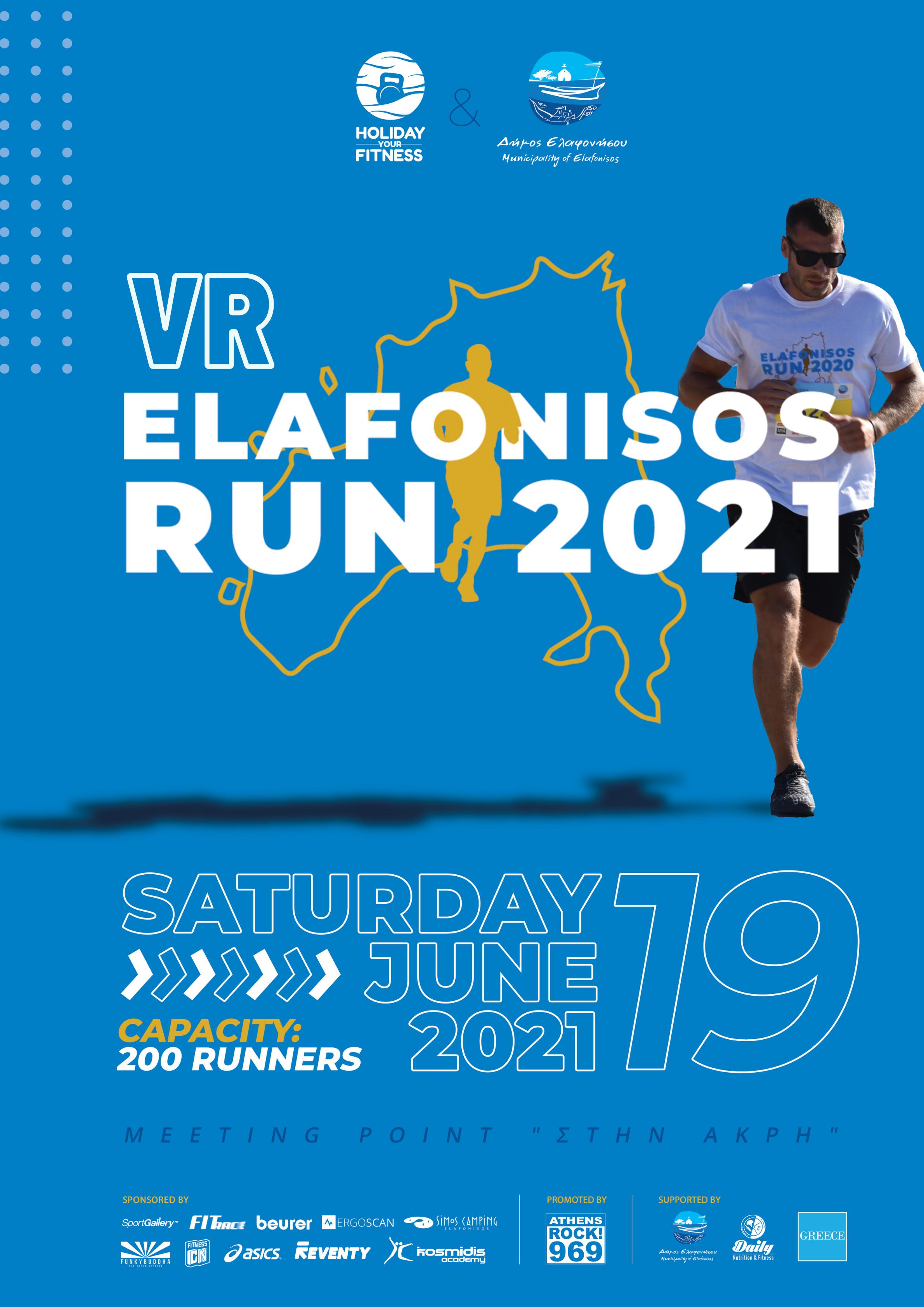 Elafonisos Run 2021 VR